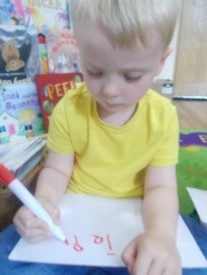 Pre-school Writing